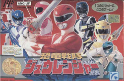 Kyoryuu Sentai Zyuranger (Famicom/Released only in Japan